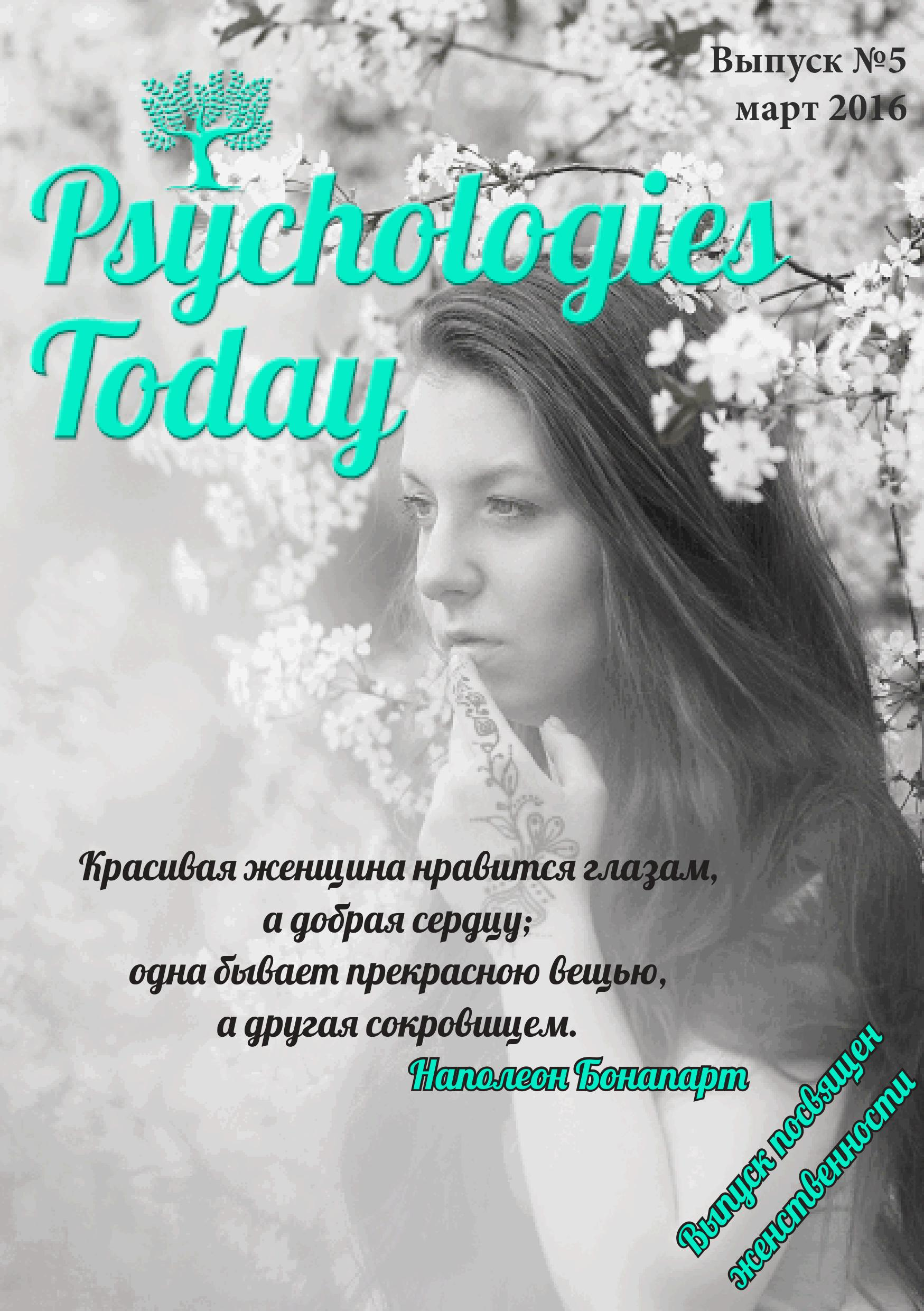 Psychologies.Today 03-2016