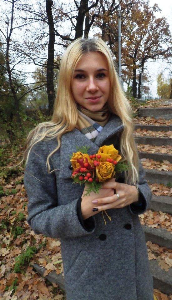 Анастасия Дьягольченко